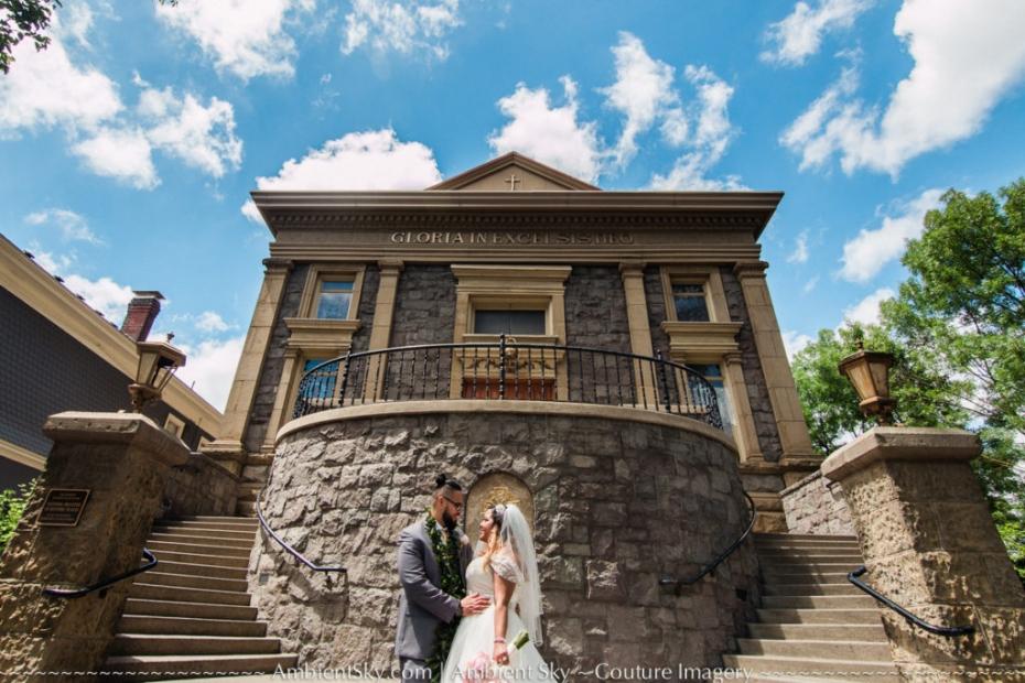 St. Patrick Portland Wedding